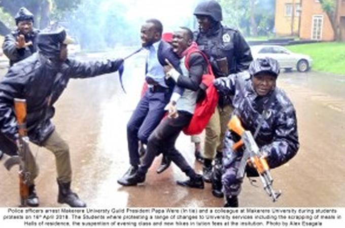 Daily Monitor Photo