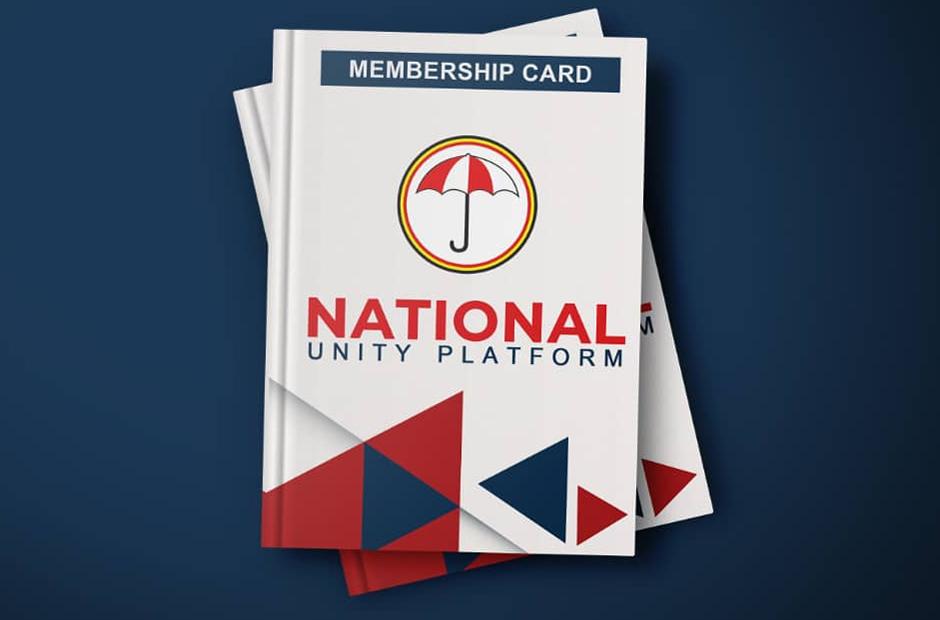 NUP Membership Card