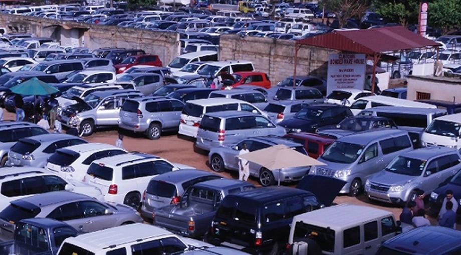 Uganda Car Bond